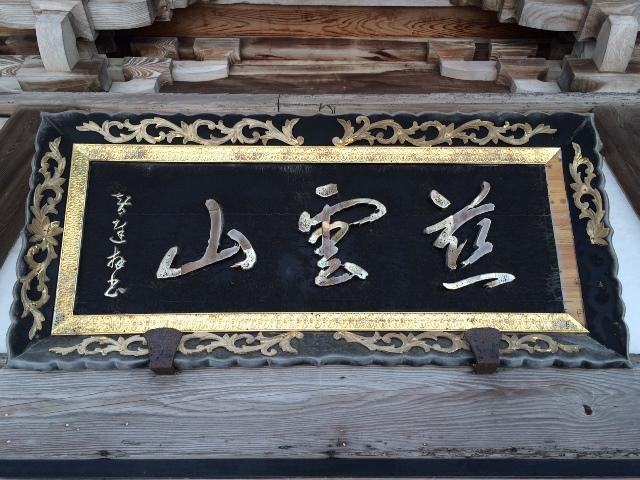 施工前1(東広島市西条田口)201412