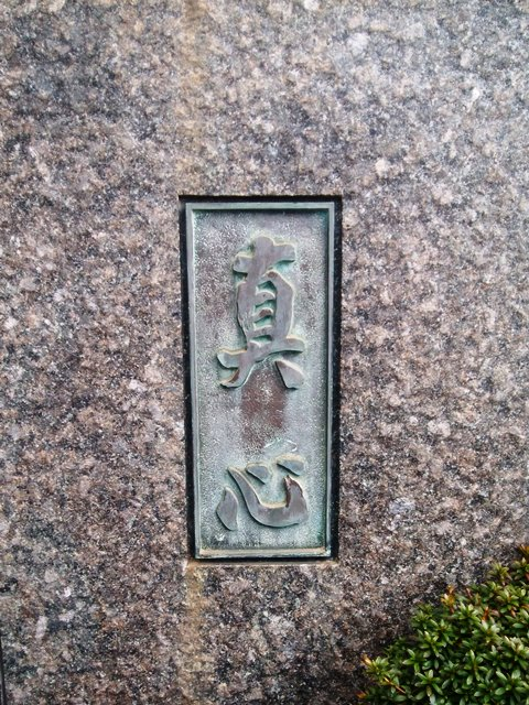 181112-7