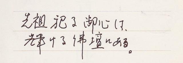 アンケート(西崎様)201012