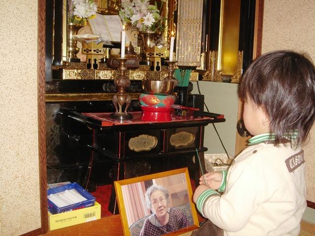 お孫さん(土永様)201012
