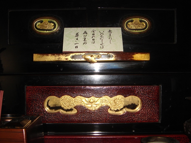 詩(田中様)201012