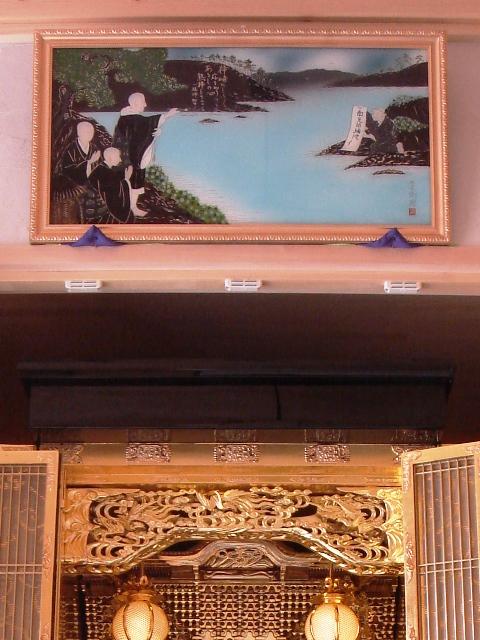 川越の名号(大竹市東栄)201408